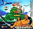 Sou Shen Ji 1 - Shui Zu Ye Xin (VCD) (China Version)