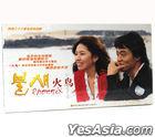 Phoenix (2004) (H-DVD) (Ep.1-36) (End) (Multi-audio) (MBC TV Drama) (China Version)