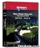 Man Made Marvels - The Great Wall (Taiwan Version)