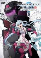 Phantasy Star Online 2: Episode Oracle Vol.7 (DVD) (Normal Edition)(Japan Version)