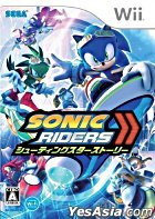 Sonic Riders Shooting Star Story (日本版)