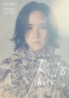 rihito jiyuuhachi RIHITO 18