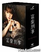 Fugo Keiji Collector's DVD Box (Japan Version)