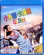 Queen (2014) (Blu-ray) (Hong Kong Version)