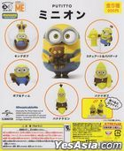 Japan Mini: PUTITTO Series 'Minions' (隨機從5款中挑選1款)