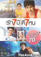 Seven Something (DVD) (Thailand Version)