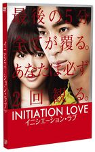 Initiation Love (DVD)(Japan Version)