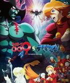 Cyborg 009 VS Devilman Complete Blu-ray (Japan Version)