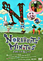 Norabbits' Minutes (DVD) (Japan Version)