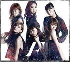 Hitomi no Oku no Ginga [Type A](CD+DVD) (Japan Version)