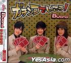 Gachinko de Ikou (SINGLE+DVD)(First Press Limited Edition)(Taiwan Version)