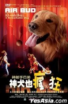 Air Bud (DVD) (Taiwan Version)