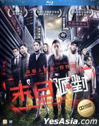 Doomsday Party (2013) (Blu-ray) (Hong Kong Version)