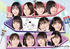 Nogizaka Doko e Vol.2 DVD Box  (日本版)