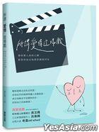 Suo Wei [ Ai Qing ] Zhe Chang Xi : Na Xie Yao Ren Ming De Xin Tong , Du Zhi Shi Ni Zi Yi Wei Shi De Guo Du Fu Chu