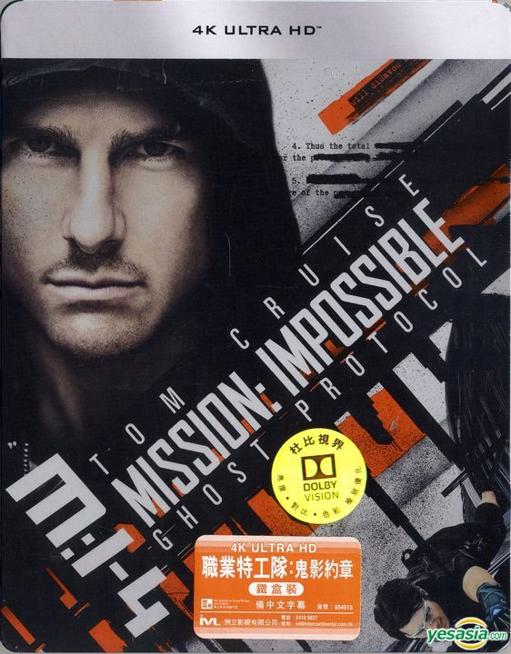 Yesasia Mission Impossible Ghost Protocol 2011 4k Ultra Hd Blu Ray Steelbook Hong Kong Version Blu Ray Tom Cruise Jeremy Renner Intercontinental Video Hk Western World Movies Videos
