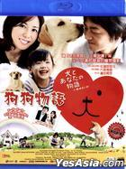 Happy Together - All About My Dog (2011) (Blu-ray) (English Subtitled) (Hong Kong Version)