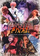 Resistar Records PRESENTS 'Chigai Hoken FINAL' [2DVD+CD]  (Japan Version)