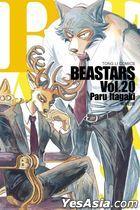 BEASTARS (Vol.20)