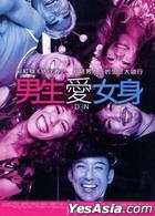 Eden (2012) (DVD) (Taiwan Version)