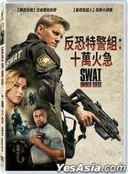 S.W.A.T.: Under Siege (2017) (DVD) (Taiwan Version)
