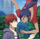 Yakusoku no Overture (Anime Version) (First Press Limited Edition) (Japan Version)