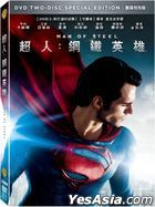 Man of Steel (2013) (DVD) (2-Disc Special Edition) (Taiwan Version)