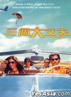 You Won't Get To Live Life Twice (DVD) (Taiwan Version)