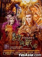 霹靂英雄音樂精選三十 (CD+DVD)
