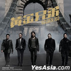 Golden Job Original Soundtrack (OST)
