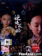 中国电视大剧 主题曲插曲 (2CD) (马来西亚版)