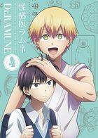 Kaibyoi Ramune Vol.4 [Blu-ray + CD]  (Japan Version)