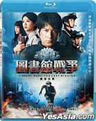 Library Wars: The Last Mission (2015) (Blu-ray) (English Subtitled) (Hong Kong Version)
