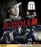 Riddle (2013) (VCD) (Hong Kong Version)