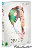 Memories (DVD) (Korea Version)