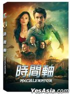 時間軸 (2020) (DVD) (台灣版)