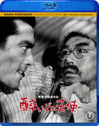 Drunken Angel (Blu-ray) (Japan Version)