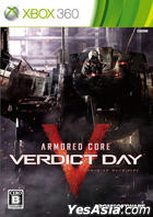 ARMORED CORE VERDICT DAY (Normal Edition) (Japan Version)