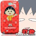 OneMagic Samsung Note2  Xiao Wan Zi TPU Shan Fen Bao Hu Ke- Hong Kuan