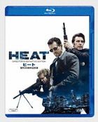 HEAT (Japan Version)