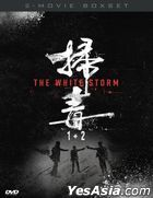 The White Storm 2-Movie Boxset (DVD) (Hong Kong Version)