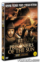Prisoners of the Sun (DVD) (Korea Version)