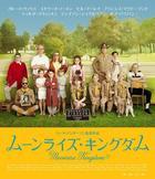 Moonrise Kingdom (Blu-ray) (Japan Version)