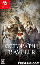 OCTOPATH TRAVELER (Japan Version)