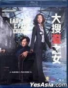 Lady Cop & Papa Crook (Blu-ray) (Director's Cut) (US Version)