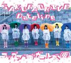 SAKURADRIVE / Dateline (Japan Version)