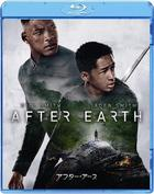 After Earth (Blu-ray) (First Press Limited Edition)(Japan Version)