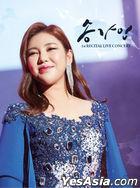 Song Ga In - 1st Recital Live Concert (2DVD) (Korea Version)