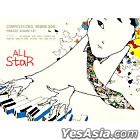 All Star : Composer Cho Young Soo Project Album 1st