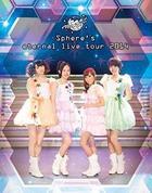 Sphere's eternal live tour 2014 LIVE BD [BLU-RAY](Japan Version)